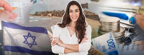Комуналка по-ізраїльськи: дуже дорогий комфорт