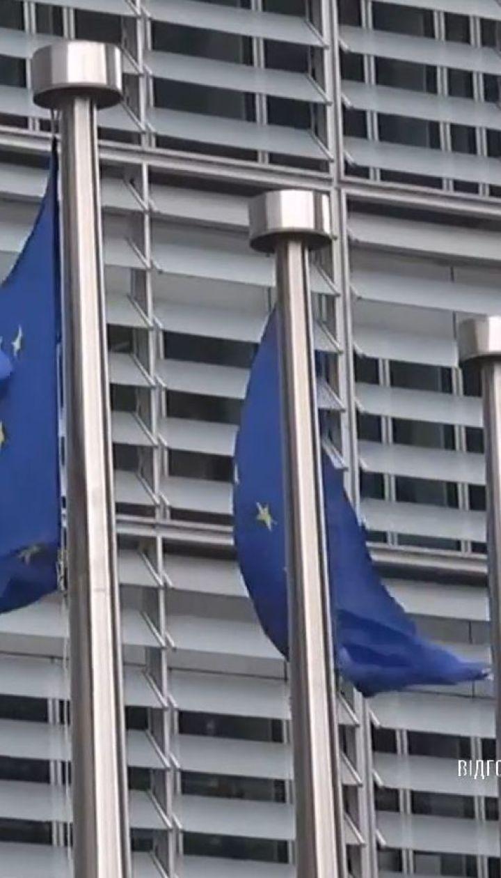 Газове питання: у Брюсселі проводять тристоронні переговори між Україною, Росією та ЄС