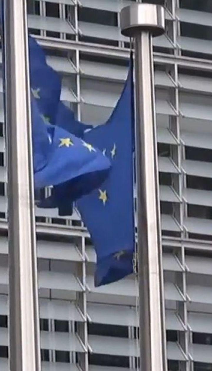 Газовый вопрос: в Брюсселе проводят трехсторонние переговоры между Украиной, Россией и ЕС