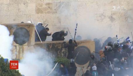 В Афинах начались столкновения на демонстрации против переименования Македонии