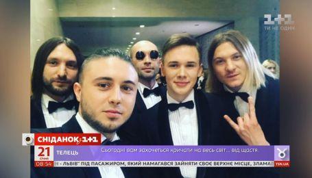 """Тарас Тополя прокоментував позов проти гурту """"Антитіла"""""""