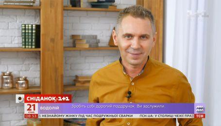 Когда произносим не так, как пишем - Экспресс-урок украинского языка
