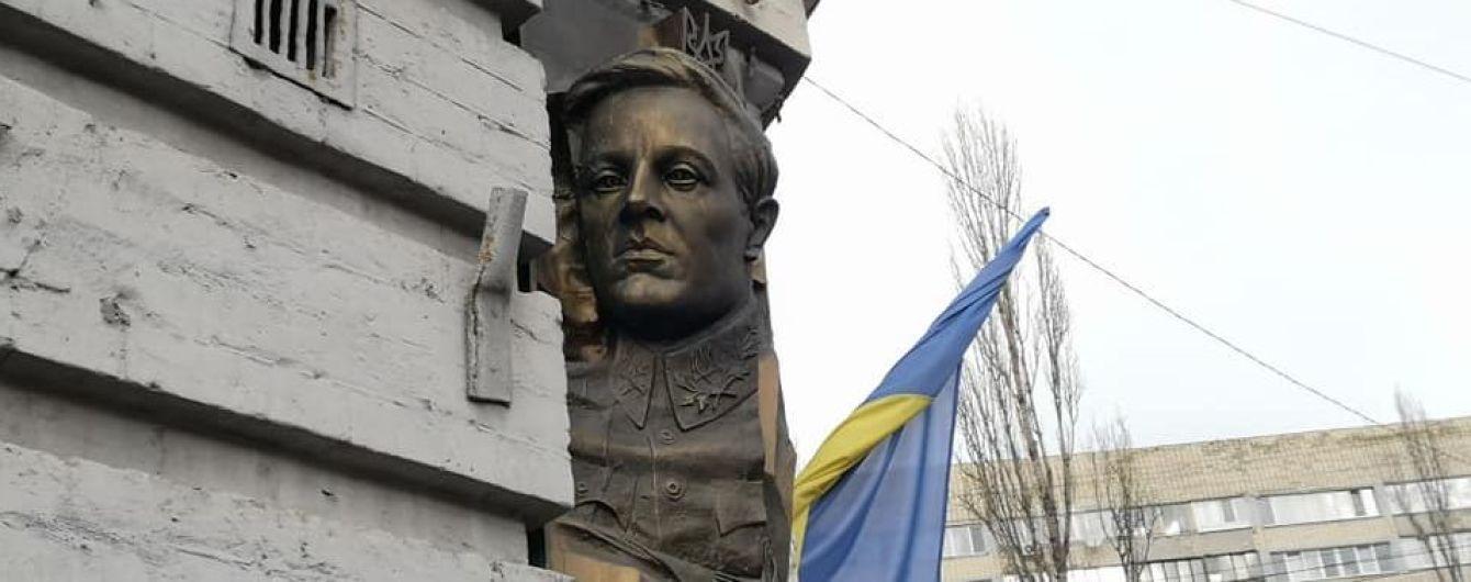 В Киеве открыли мурал Петлюре на улице Космодемьянской