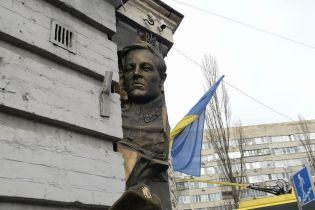 В Киеве открыли мемориал Симону Петлюре