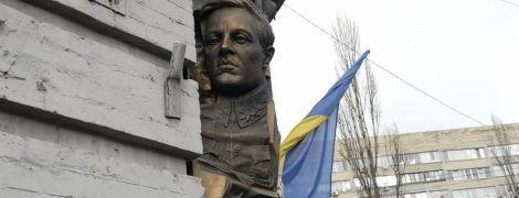 У Києві відкрили мурал Петлюрі на вулиці Космодем'янської