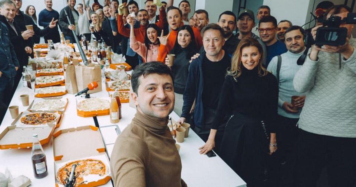"""Партия Зеленского """"Слуга народа"""" провела первый съезд"""