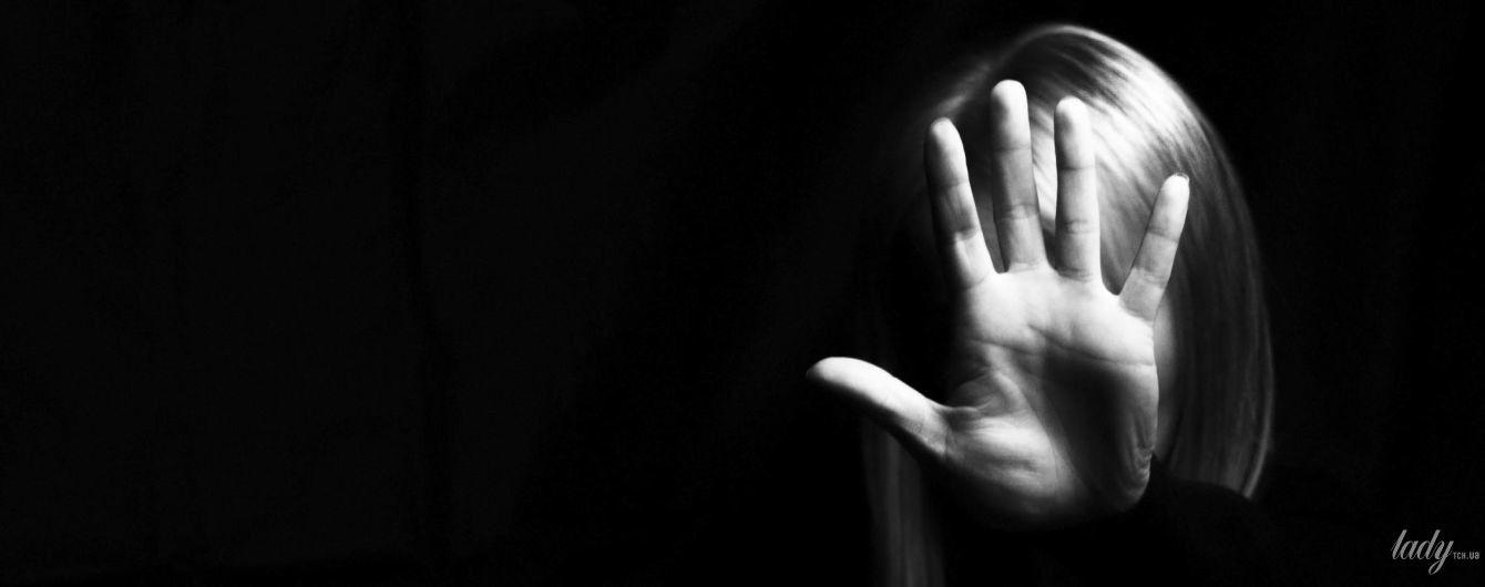 Как понять, что вы стали жертвой домашнего насилия