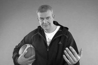 Пішов з життя п'ятиразовий чемпіон України баскетболіст Окунський