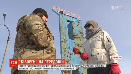 Украинские воины, которые защищали донецкий аэропорт, продолжают держать позиции у терминалов