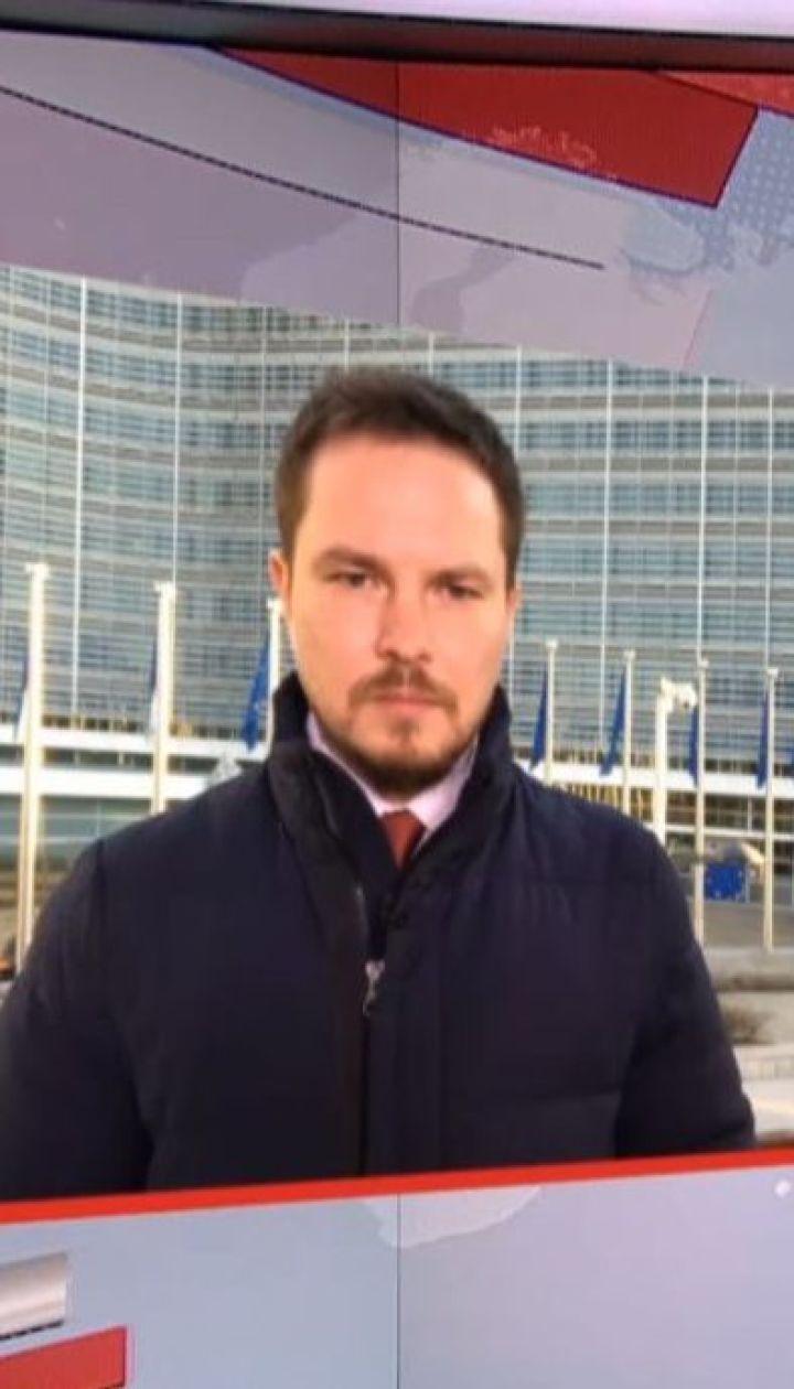 Украина и Россия под надзором Еврокомиссии пытаются договориться о транзите газа по украинской трубе