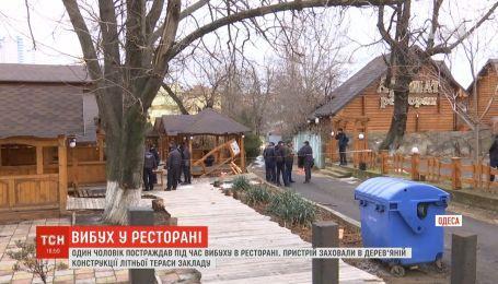 Один человек пострадал при взрыве в одесском ресторане