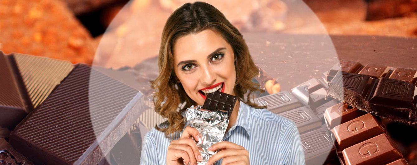 Чи корисний шоколад?
