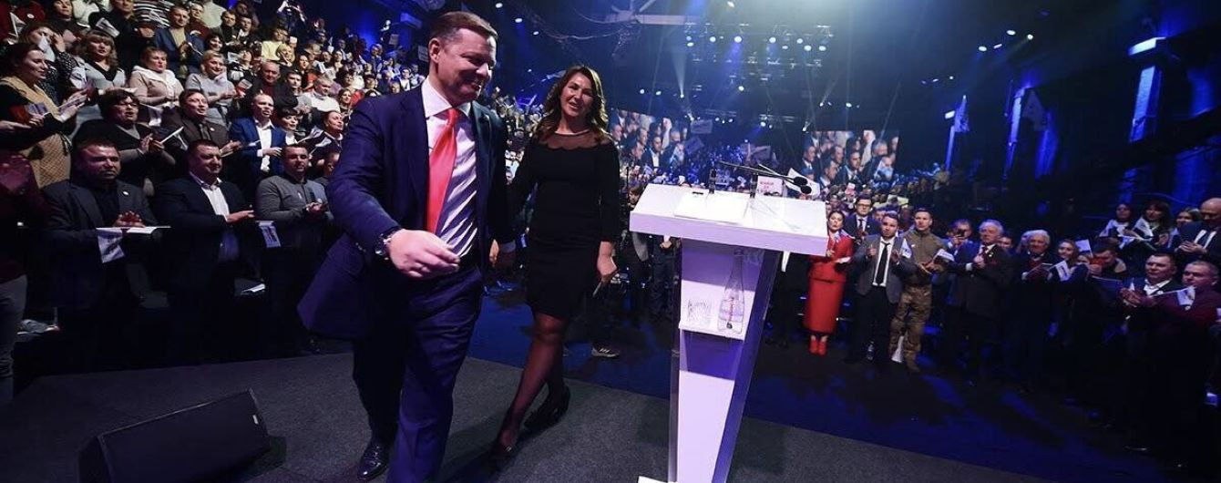 Ляшко: Проголосувавши за мене, матимете не тільки чудового Президента, а й чарівну першу леді