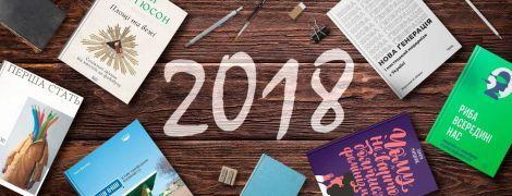 Знаковий нон-фікшн 2018 року: переклади і більше українських авторів