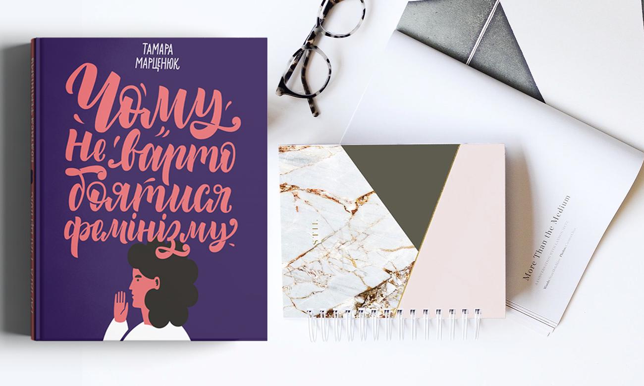 Книги 2018, Читомо, для блогів_5