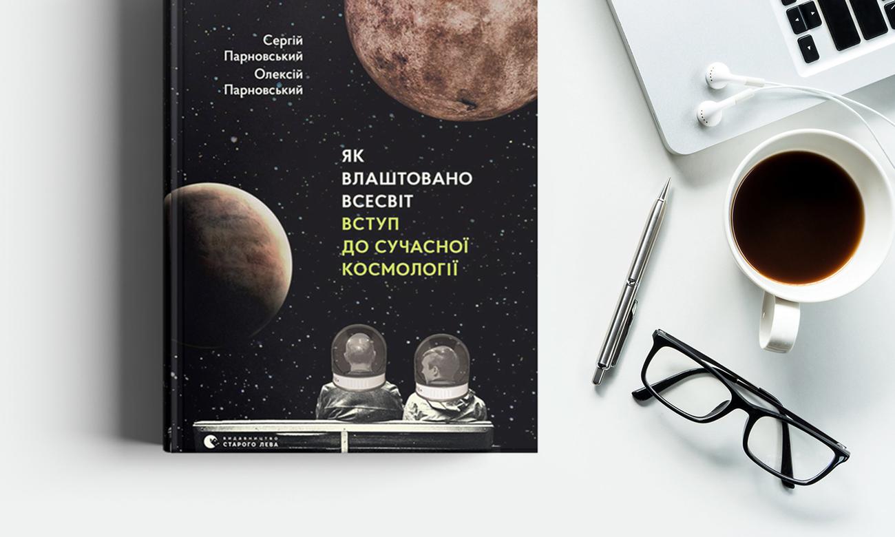 Книги 2018, Читомо, для блогів_3