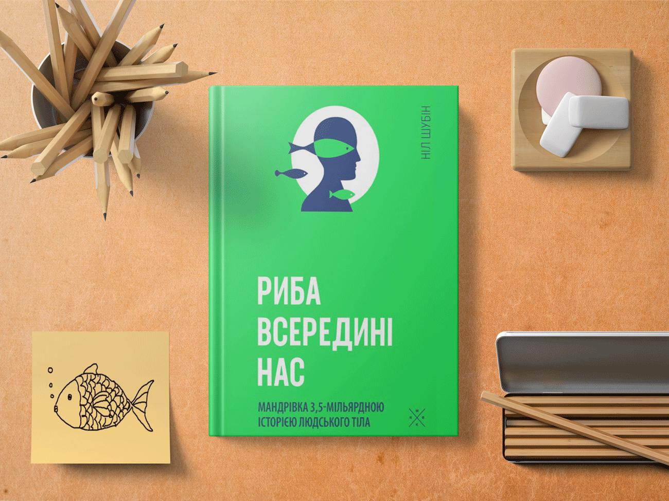 Книги 2018, Читомо, для блогів_8