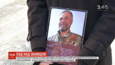 Активісти провели перформанс з вимогою прискорити судовий процес над вбивцею ветерана АТО