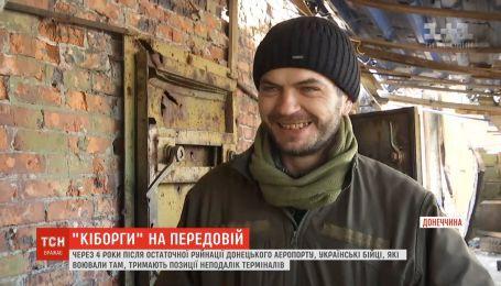"""Понемногу Украина свое вернет: истории """"киборгов"""", которые продолжают защищать позиции у аэропорта"""