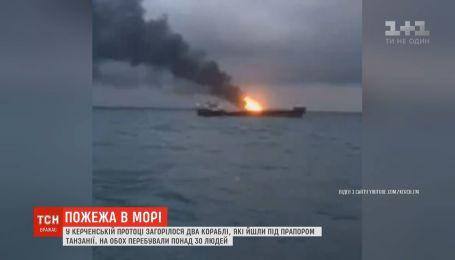 В Керченском проливе горит два судна
