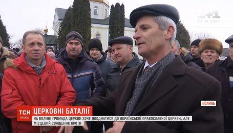 На Волыни представители Московского патриархата хотят помешать селянам присоединиться к ПЦУ