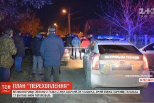 У Миколаєві затримали чоловіка, який викрав таксі і тяжко поранив водія