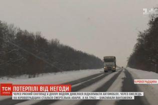 В кількох областях України водії потерпають від ожеледиці та заметів на дорогах