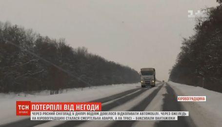 В нескольких областях Украины водители страдают от гололеда и сугробов на дорогах
