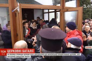 На Волыни селяне с толкотней отстояли храм, который хотел присвоить Московский патриархат