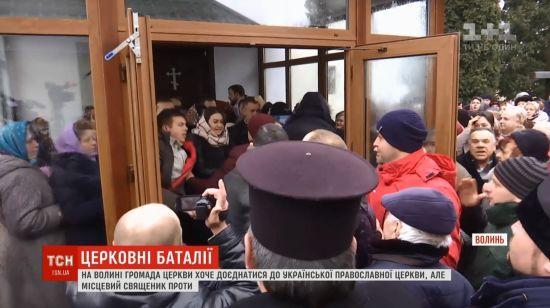 На Волині селяни зі штовханиною відстояли храм, який хотів привласнити Московський патріархат