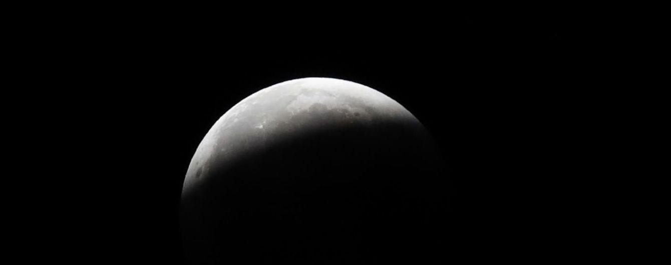Европейская компания хочет отправить научную миссию на Луну для добычи особой руды