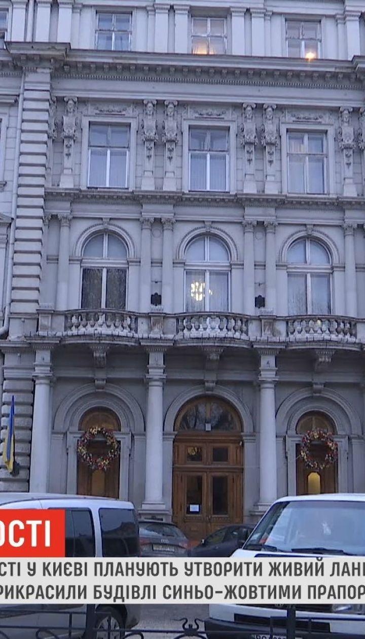В Украине отмечают День Соборности