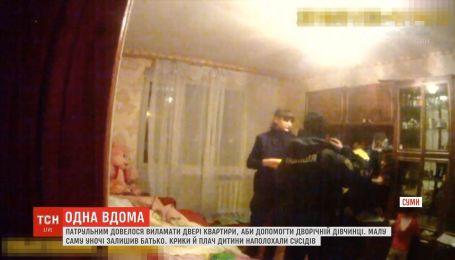 В Сумах патрульным пришлось выломать дверь квартиры, чтобы помочь 2-летней девочке