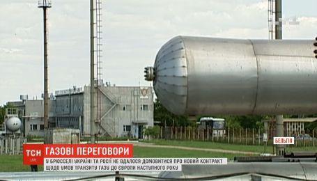Украине и России не удалось договориться об условиях транзита голубого топлива в Европу
