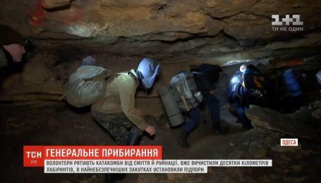 В Одессе волонтеры спасают катакомбы от мусора и разрушения