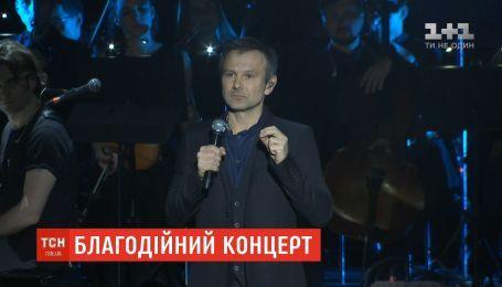 """Благотворительный концерт """"Океана Эльзы"""" собрал 4 млн гривен для семей погибших защитников"""