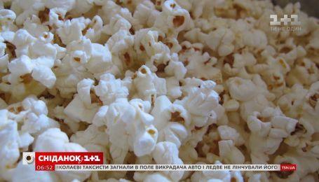 Самый известный перекус в мире: попкорну исполняется 389 лет