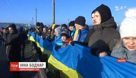 """В Киеве создали """"живую цепь"""" ко Дню Соборности"""