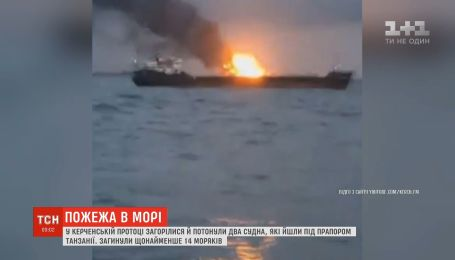 В Керченском проливе остановили спасательную операцию после пожара на двух судах