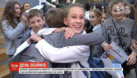 День обіймів: як святкують у школах і дитячих садочках