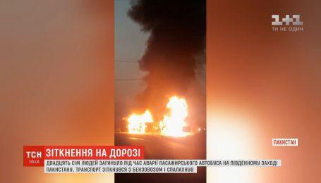Масштабная авария в Пакистане: пассажирский автобус столкнулся с бензовозом и загорелся