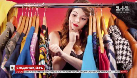 5 способов не потерять деньги на распродажах