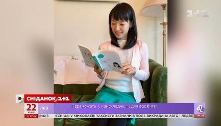Звезда домашней уборки: в чем секрет Мари Кондо