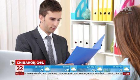 """""""Платное"""" трудоустройство: как не попасться на удочку мошенников при поиске работы"""