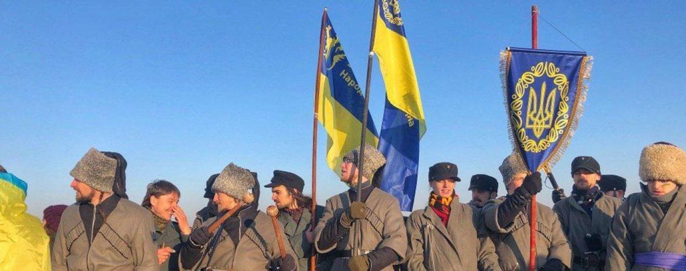 В Україні святкують День Соборності