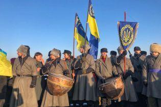 В Украине празднуют День Соборности