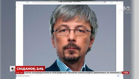 """""""Сніданок"""" вітає генерального директора """"1+1 медіа"""" Олександра Ткаченка з днем народження"""
