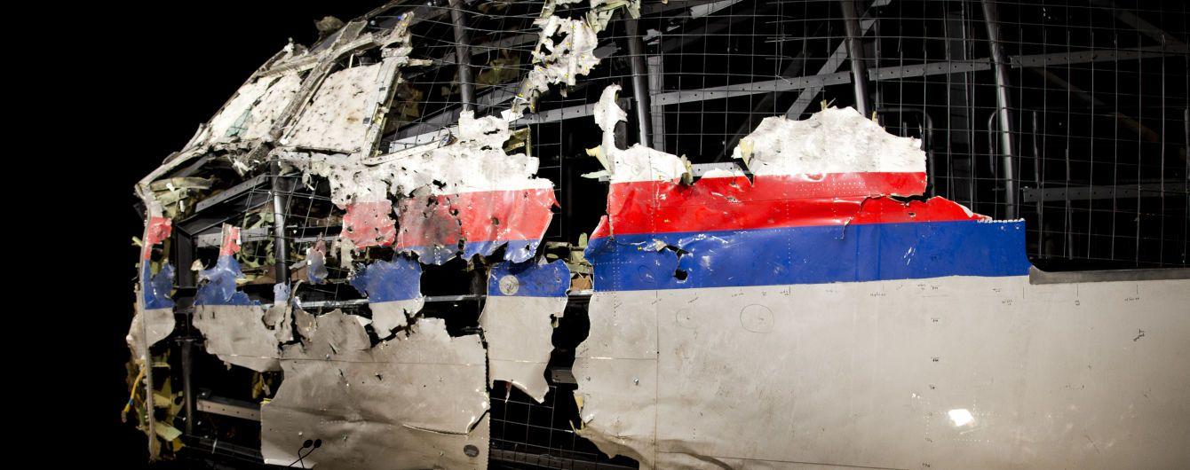 Bellingcat назвала імена причетних до катастрофи літака MH17 на Донбасі