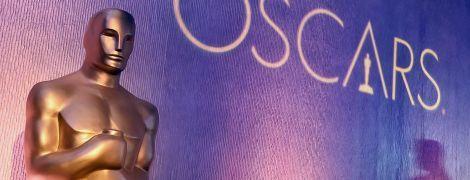 """""""Оскар 2019"""": смотрите онлайн-трансляцию объявления номинантов престижной кинопремии"""