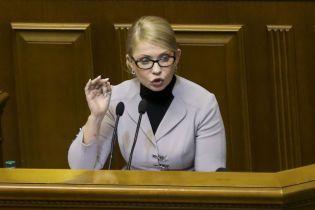 Тимошенко відреагувала на звернення ГПУ стосовно відкриття кримінальної справи